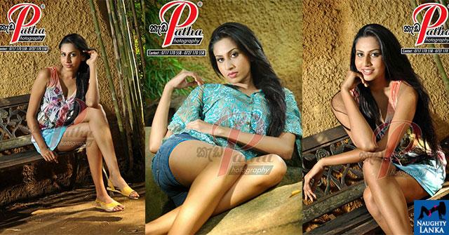 Amanda Silva Legs Exposed