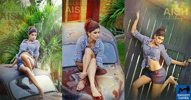 Aishara Athukorala
