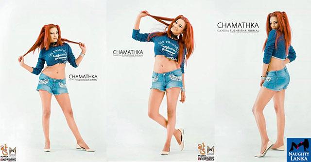 Chamathka Lakmini Super Hot Short