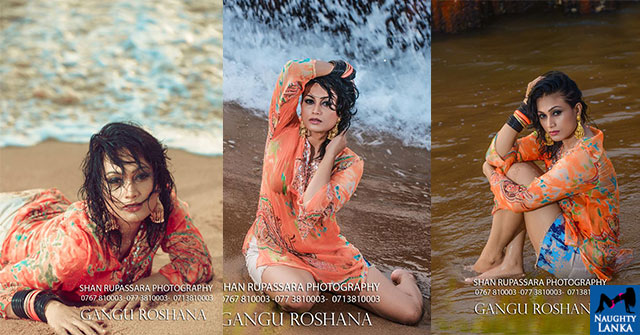 Gangu Roshana Hot Beach Photoshoot