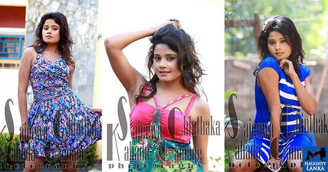 Geethika Rajapaksha Hot New Photos