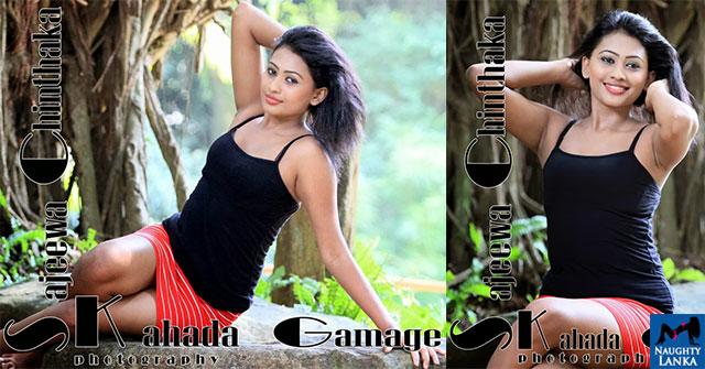 Piumi Hansamali Show Off Her Toned Legs