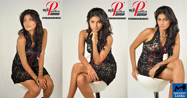 Tanasha Hatharasingha Hot Toned Legs